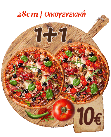 pizza_offer_1_hover