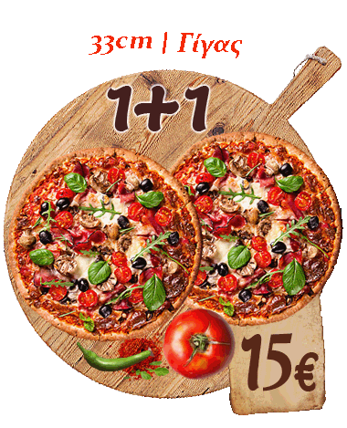 pizza_offer_2_hover